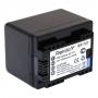 Аккумулятор Relato BP-727 2650mAh для Canon Ivis HF M51 / HF M52 / HF