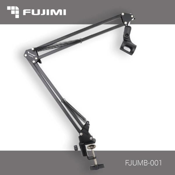 Кронштейн-стойка Fujimi FJUMB-001 настольная для микрофона Пантограф