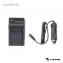 Fujimi GP AHDBT-401 ЗУ для АКБ GP H4B (GoPro4) с авто-адаптером