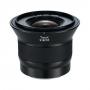 Объектив Carl Zeiss Sony E-mount 12 mm F/2.8 Touit 2.8/12 для Sony Ne