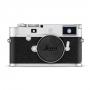 Фотокамера LEICA M10-P серебро