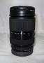 Объектив Sony SEL-18200LE 18-200mm F/3.5-6.3 б/у
