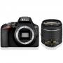 Фотоаппарат Nikon D3500 Kit AF-P 18-55