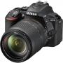 Фотоаппарат Nikon D5500 Kit AF-S DX 18-140 VR