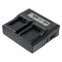 Зарядное устройство Relato ABC02/BLC12 для Panasonic BLC12 с авто.ада