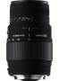 Объектив Sigma (Canon) AF 70-300 f/4-5.6 DG Macro