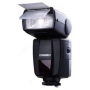 Вспышка YongNuo Speedlite YN-468 II (E-TTL) для Nikon с LCD
