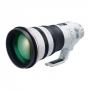 Объектив Canon EF 400 f/2.8 III L IS USM