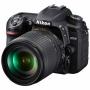 Фотоаппарат Nikon D7500 kit AF-S 18-105mm VR
