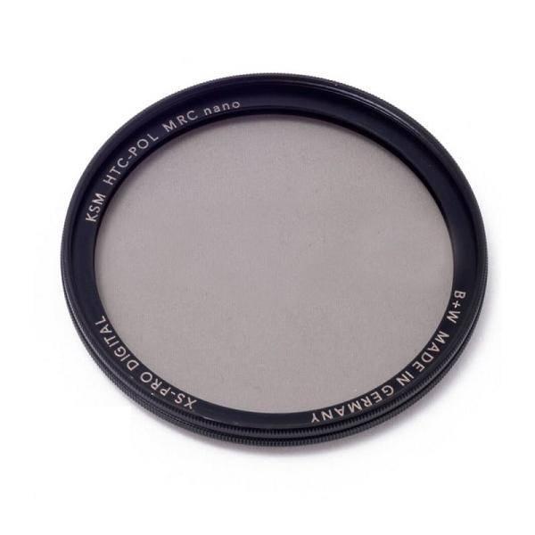 Фильтр поляризационный B+W XS-Pro Digital HTC KSM MRC 46mm nano Pol-C