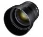 Объектив Samyang Canon EF 85 mm F/1.2 Premium