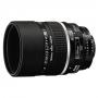 Объектив Nikon Nikkor AF 105 f/2D DC