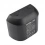 Аккумулятор Godox WB26 для AD600Pro 26371