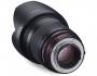 Объектив Samyang Micro 4/3 24mm f/1.4 ED AS UMC Olympus/Panasonic