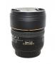 Объектив Sigma (Canon) AF 15mm F2.8 EX DIAGONAL Fisheye б/у