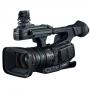Цифровая видеокамера Canon XF705
