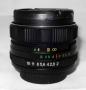 Объектив Гелиос-44-4 58 mm f/2 б/у