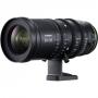 Объектив Fujifilm MKX 50-135mmT2.9