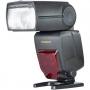 Вспышка YongNuo Speedlite YN-685 для Nikon