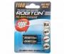 Аккумулятор Robiton R03 1100mAh Ni-MH упаковка 2шт