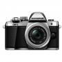 Фотоаппарат Olympus OM-D E-M10 Mark III 14-42 II R серебро