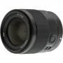 Объектив Sony SEL-35F18F FE 35 mm F1.8