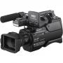 Цифровая видеокамера Sony HXR-MC2500