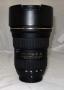 Объектив Tokina AT-X 16-28 f/2,8 для Nikon б/у