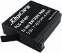 DigiCare PLG-BT401 Аккумулятор для GoPro Hero 4