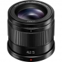 Объектив Panasonic Lumix H-HS043E 42.5mm f/1.7 G O.I.S. черный/серебр