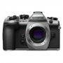 Фотоаппарат Olympus OM-D E-M1 mark II body серебро