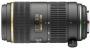 Объектив Pentax SMC DA 60-250 mm f/4 ED [IF] SDM
