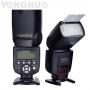 Вспышка YongNuo Speedlite YN-565EX III для Nikon