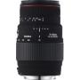 Объектив Sigma (Canon) 70-300mm f/4-5.6 APO DG Macro