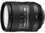 Объектив Nikon Nikkor AF-S 16-85 f/3.5-5.6G ED VR DX