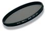 Фильтр нейтрально-серый HOYA Pro 1D ND16 82mm 78921