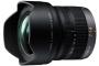 Объектив Panasonic Lumix G VARIO 7-14 мм F/4.0 (H-F007014E)