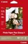 Бумага CANON PP-201 2311B018 260г/м2 13x18 см
