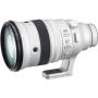 Объектив Fujifilm XF 200mm f/2 R LM OIS WR + XF1.4X F2 TC WR