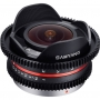 Объектив Samyang Micro 4/3 7.5mm T3.8 Fish-eye VDSLR Olymp/Panas