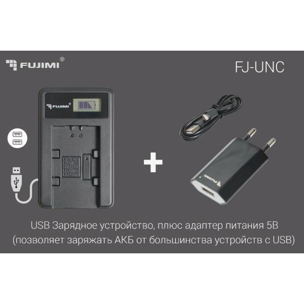 Зарядное устройство Fujimi FJ-UNC-W126 + Адаптер USB