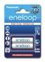 Аккумулятор Panasonic Eneloop AAA 750mAh 2шт. (BK-4MCCE/2BE)