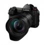 Фотоаппарат Panasonic DC-S1RM kit 24-105