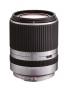 Объектив Tamron (Micro 4/3) 14-150mm F/3.5-5.8 Di III С001