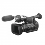 Цифровая видеокамера Sony HXR-NX5R