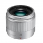 Объектив Panasonic Lumix H-H025 25 мм / F1.7 ASPH G серебро