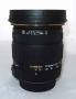 Объектив Sigma (Nikon) AF 17-50 mm f/2.8 EX DC OS HSM б/у