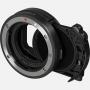 Переходное кольцо Canon Mount Adapter EF-EOS R с нейтральным фильтром