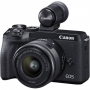 Фотоаппарат Canon EOS M6 Mark II 15-45 IS STM kit + видоискатель