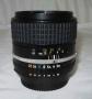 Объектив Nikon Nikkor 100 mm f/2,8 б/у